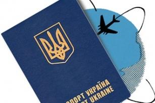 Услуги по оформлению загран. паспортов.